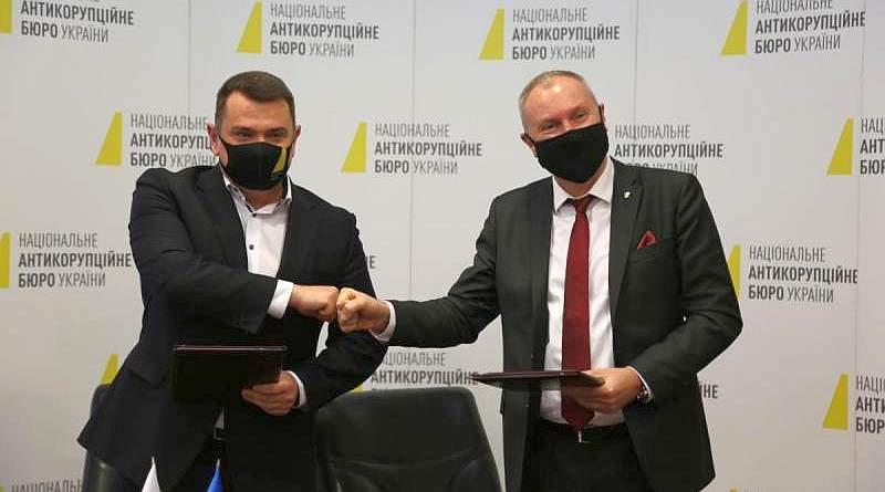 НАБУ та «Укроборонпром» спільно протидіятимуть корупції в ОПК