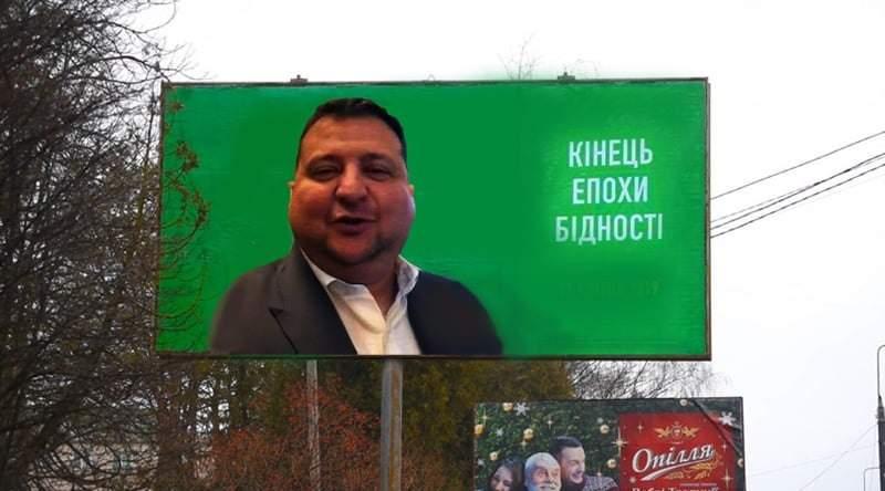 Україна одночасно з ковідом має ще й чуму