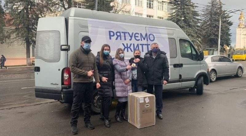 Кисневі концентратори від Фонду Порошенка відправили в лікарні Рівненської та Тернопільської областей (фото, відео)