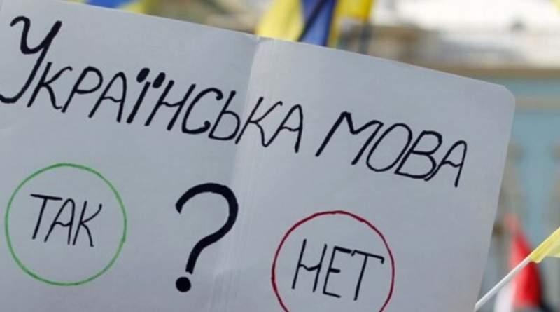 Гетманцев проти української мови