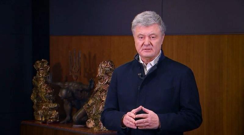 Звернення Петра Порошенка у річницю Нормандського саміту (відео)