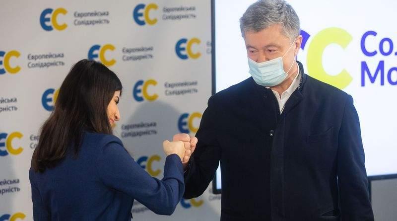 Петро та Марина Порошенки відвідали з'їзд ВГО «Солідарна молодь» (фото, відео)