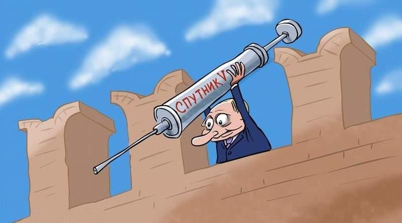 «Чудодійна російська вакцина» – пропагандистський фейк і загроза здоров'ю