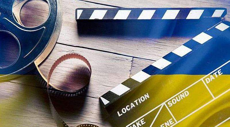 Вчора був міжнародний день кіно…