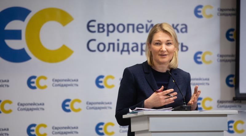 «Європейська Солідарність» презентувала ініціативи щодо широкої вакцинації населення (відео)