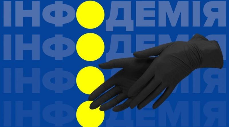 Ненависть, емоції, страх. Як російська деза торік використала події в Україні та підлаштувалася під ковід