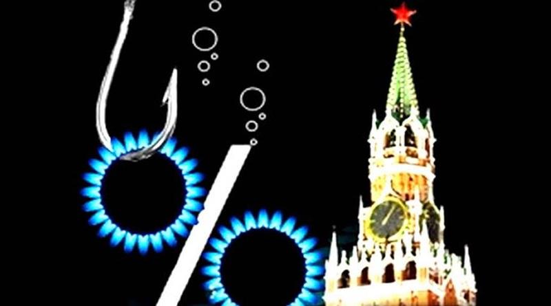 Закупівлі газу в РФ – це червона лінія, переступати яку не можна
