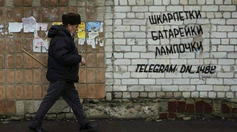 Шкарпеткове планування від міністра Степанова