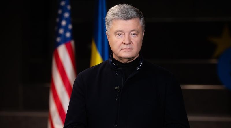 Петро Порошенко: Президентство Байдена відкриває для України нові шанси (відео)