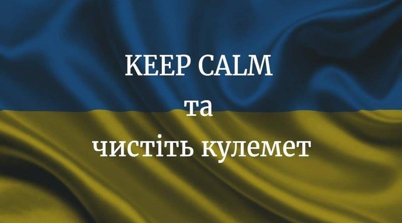 28 січня 1992 року Верховна Рада офіційно затвердила синьо-жовтий стяг Державним прапором України