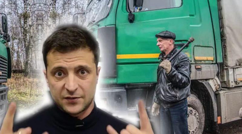 Володимире Олександровичу, перелогіньтесь в чаті далекобійників
