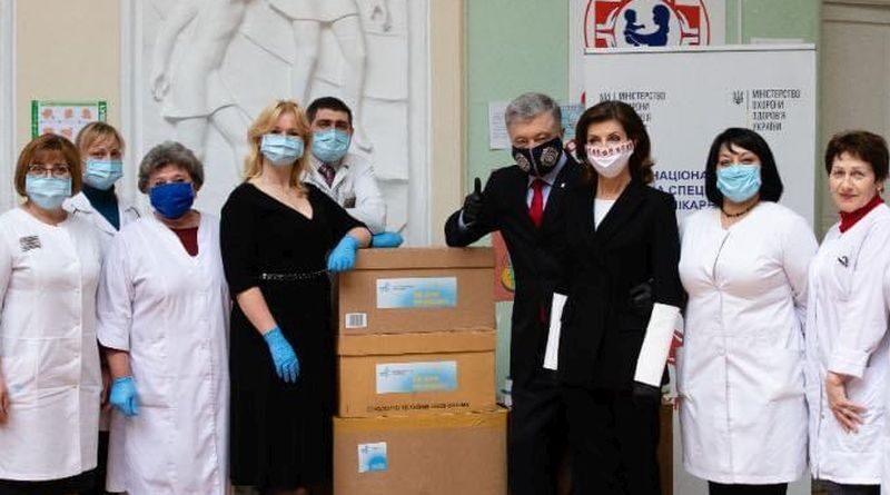 Петро та Марина Порошенки привітали медиків України: Ви – наші справжні захисники і янголи-охоронці (фото, відео)