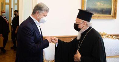 Петро Порошенко зустрівся із Вселенським Патріархом Варфоломієм (фото, відео)