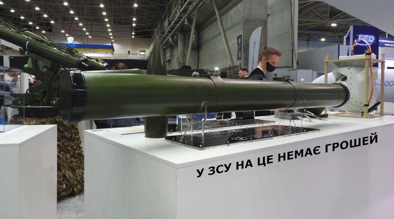 Закупівлі озброєння, військової техніки та боєприпасів для ЗСУ повністю заблоковано (документ)