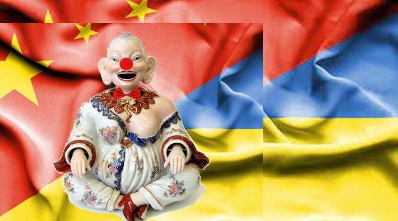 Китайський бовдур, або Стратагеми для України