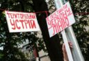 Річниця «реформи децентралізації» від Зеленського перетворюється в роковини