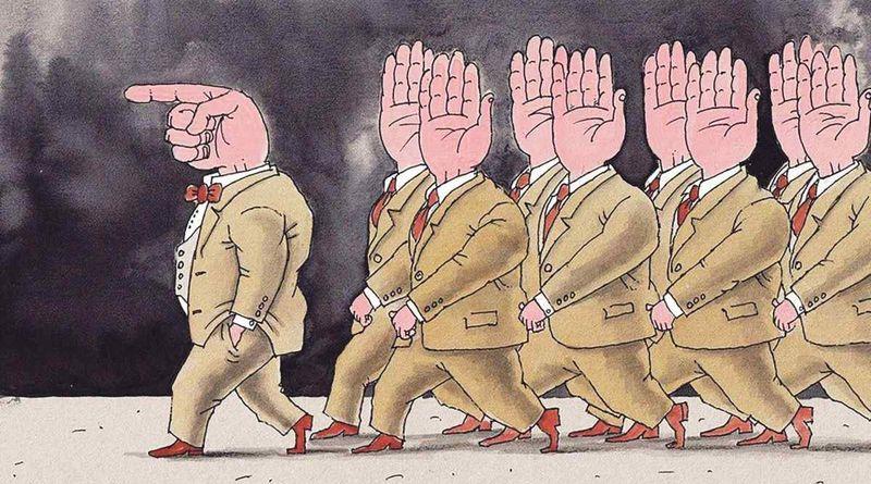 Диктатура блазнів