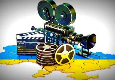 23 сентября 2016 года. «Фильм, фильм, фильм!..»
