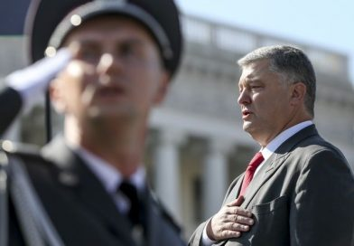 24 сентября 2015 года. Отныне официально «Россия – враг Украины»