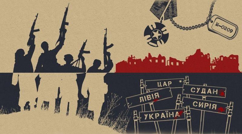 Ключове для України – це почути правду